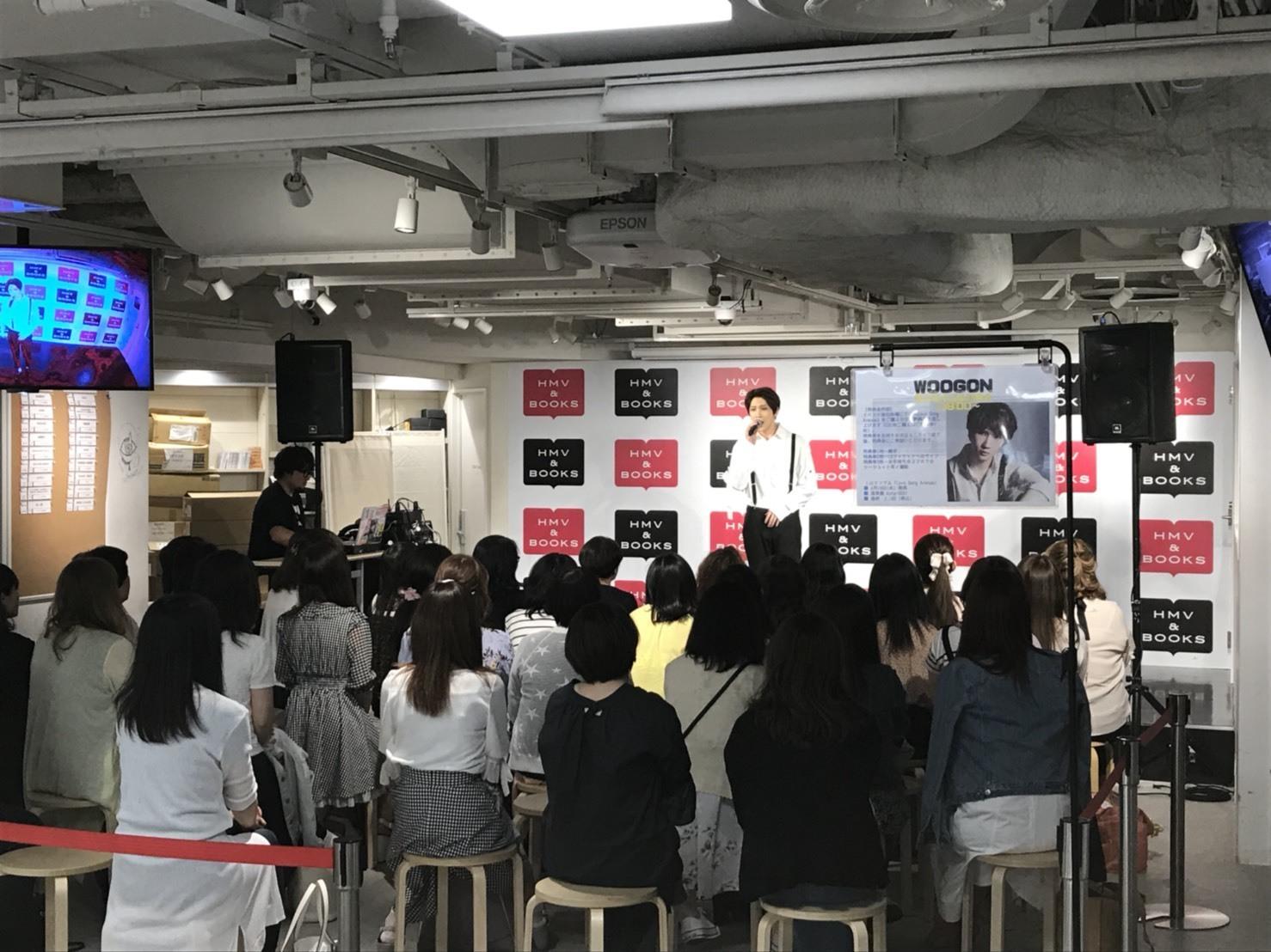 ウゴン ソロデビューシングル「Love Song Avenue」発売記念イベント ...
