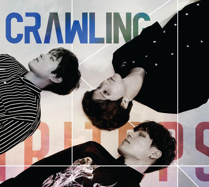 Crwaling