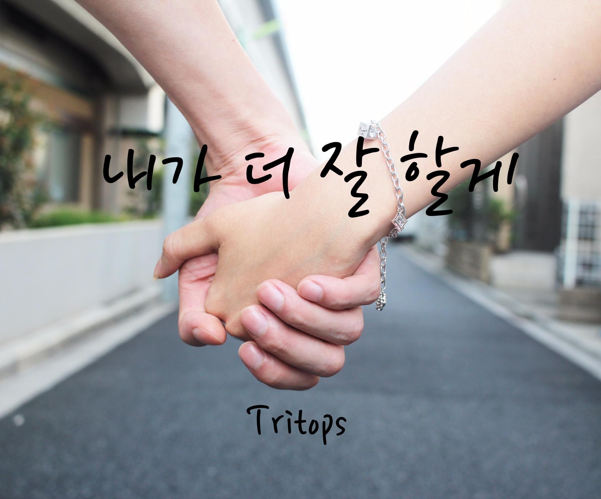 Bokugamottotukusukara_korea